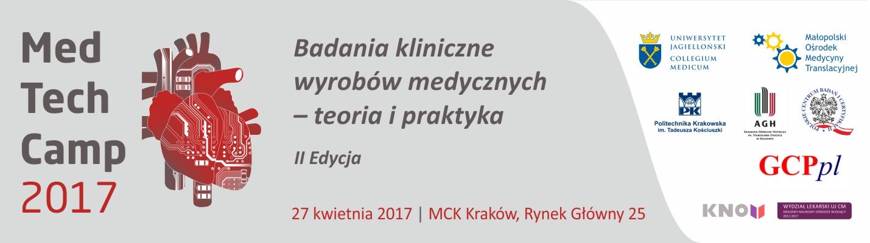 MedTechCamp 2017 PCBC (2)